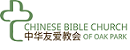 Chinese Bible Church of Oak Park